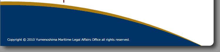 ゆめのしま海事法務事務所
